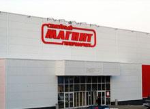Гипермаркет «Магнит» в Елабуге