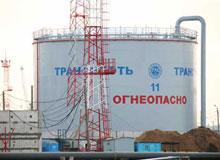 Морской торговый порт «Усть-Луга». Нефтебаза «Усть-Луга»