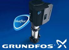 Компания Grundfos представила свои новинки на CityBuild.