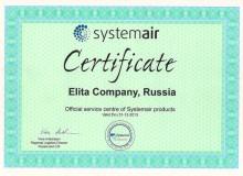 Сертификат сервис-партнера Systemair.