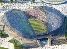 Центральный Олимпийский стадион «Фишт» в Сочи.