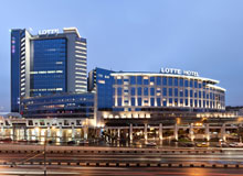 Пятизвёздочная гостиница Lotte Hotel Moscow.