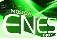 Разработки Danfoss в области энергоэффективности были продемонстрированы на форуме ENES 2013.