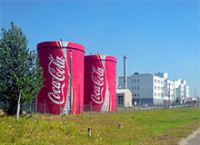 Завод Coca-Cola в Ростовской области.