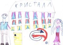 Арсений Е. 5 лет