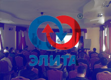 Итоги семинара в Тюмени.