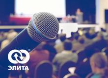 Приглашаем на семинар «Энергоэффективные решения в системах холодоснабжения объектов Коммерческого и Промышленного строительства».