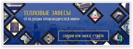 banner2666