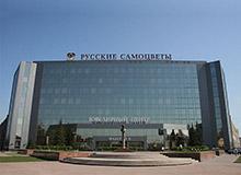 БЦ Русские самоцветы (Санкт-Петербург).
