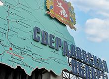 «Газ-сервис Энерго» готов использовать БТП FORTUS для теплоснабжения Свердловской области