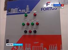 Тепло будущим поколениям Ульяновска обеспечит FORTUS