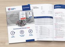 ANTARUS-2016 – новый технический каталог уже в отделениях!