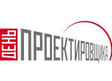 Праздник с пользой.  «Элита» представила свое оборудование на «Дне проектировщика» в Нижнем Новгороде