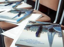 Компании «Самсунг Электроникс» и «Элита» провели конференцию, посвященную модельному ряду систем кондиционирования Samsung 2017 года