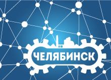 Инженер проектов (Челябинск)