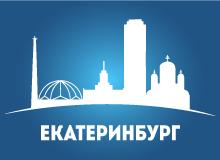 Менеджер по продажам (Екатеринбург)