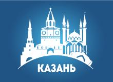 Менеджер  по продажам (Казань)