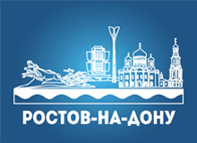 Ведущий инженер-проектировщик (Ростов-на-Дону)
