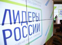 Лидеры России в «Элите»