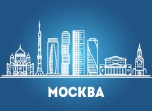 Руководитель проектов (Москва)