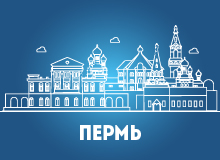 Менеджер по продажам инженерного оборудования (Пермь)