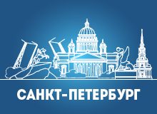 Руководитель проектов (Санкт-Петербург)