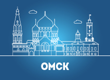 Менеджер по продажам (Омск)