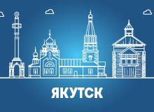 Региональный представитель (Якутск)